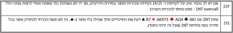 2015-10-17_082727