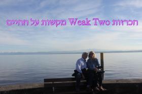 Ask Sally: הכרזות Weak two מקשות על החיים