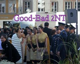 קונבנציית Good-Bad 2NT
