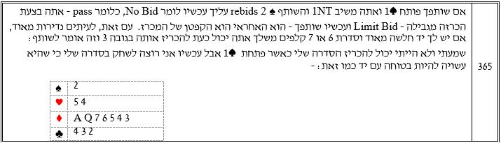 2017-02-11_154601