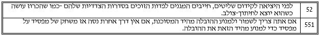 2020-05-20_104644