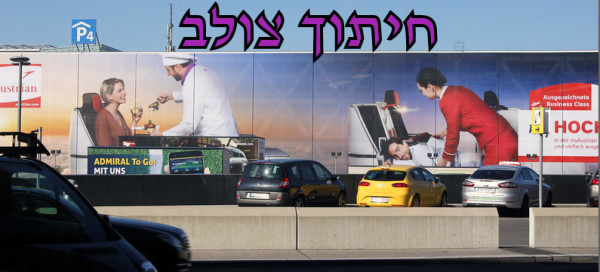 חיתוך צולב – Cross Ruff