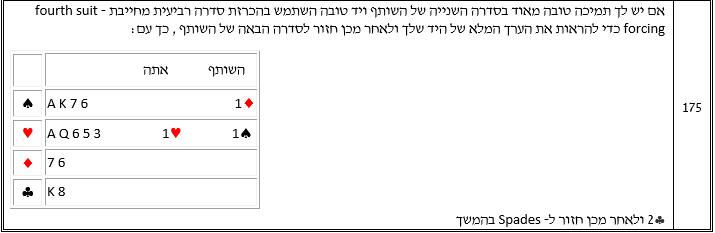 2014-12-13_102753