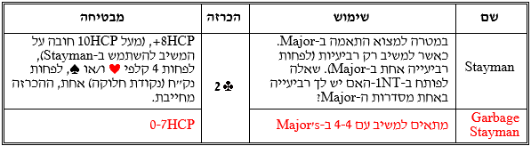 2016-11-06_162942