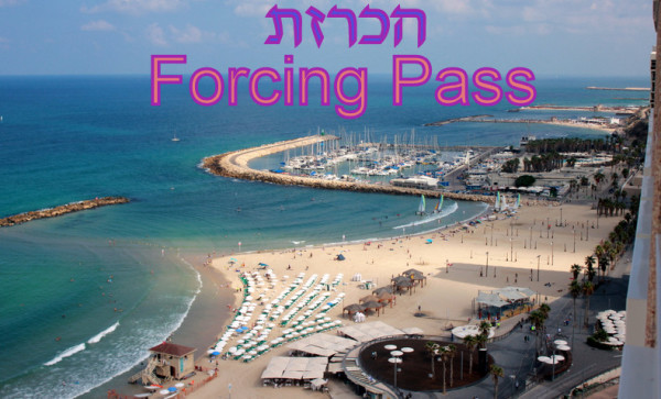 הכרזת Forcing Pass