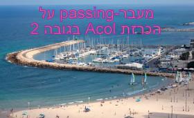 Ask Sally: מעבר-passing על הכרזת Acol בגובה 2
