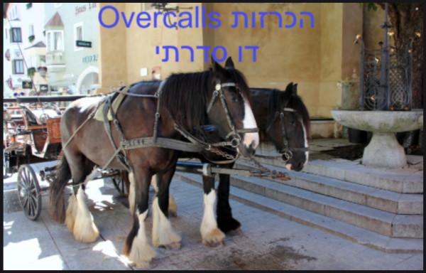 הכרזות Overcalls דו סדרתי-הכתבה השלוש עשרה