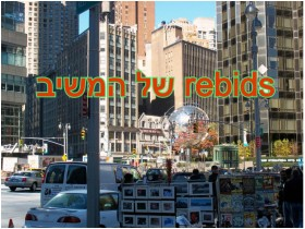 הכרזות חוזרות-rebids של המשיב לאחר rebid 1NT של הפותח